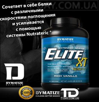 dymatize изолят сывороточного протеина купить