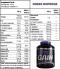 Nitro Gain от BioTech 908 грамм 0