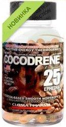 Cocodrene 25 (90 кап) от  Cloma Pharma