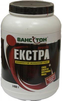 ВАНСИТОН ЕКСТРА 1400 грам