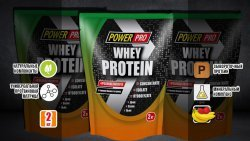 Whey Protein 2 кг від Power Pro