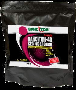 ВАНСИТОН 40 без оболочки 900 грамм