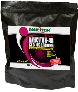 ВАНСИТОН 40 без оболонки 900 грам